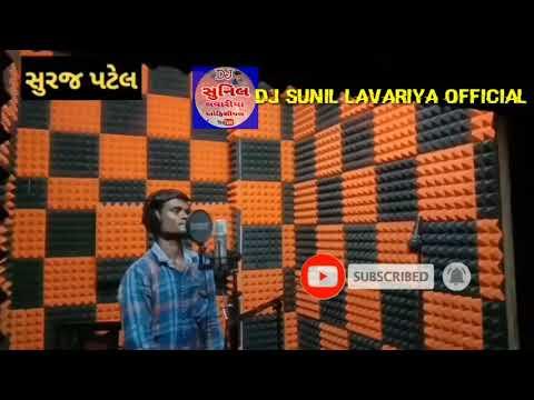 Surja Patel new timli 2020
