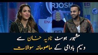 """Waseem Badami's """"Masoomana Sawal""""with Nadia Khan"""