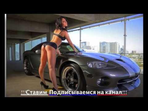 Марсель   Предубеждение и Гордость Dj TARANTINO Radio Remix 2016