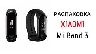 ✓XIAOMI MI BAND 3 ➤ РАСПАКОВКА #miband3 #xiaomi #miband