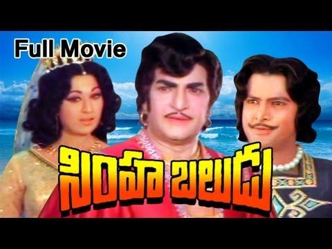 Simha Baludu Full Length Telugu Movie || DVD Rip