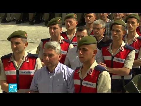 العرب اليوم - شاهد: رفع حالة الطوارئ في تركيا