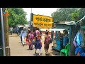 Park Circus Railway Station || Indian Railway