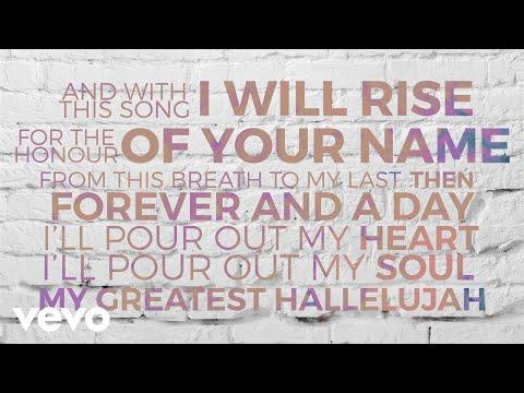 Greatest Hallelujah - Youtube Lyric Video