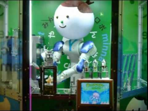 Who Wouldn't Buy Ice Cream From A Cute Japanese Robot?