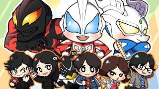 Ultraman Geed Op Song