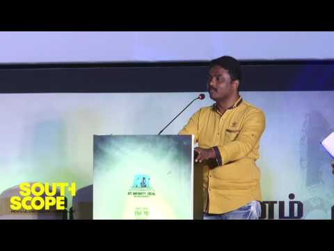 Mithran Jawahar speaks at Bongu audio launch