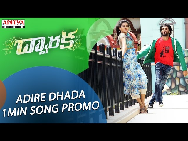 Adire Dhada Video Song Promo | Dwaraka Movie Songs | Vijay, Pooja