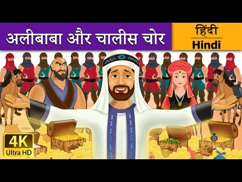 जादुई चक्की || New Hindi Kahaniya | TOONITOON TV