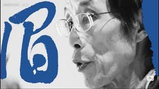 ❌眉山论剑:陈平老师分析香港问题7合1完整版——这场闹剧的根本原因