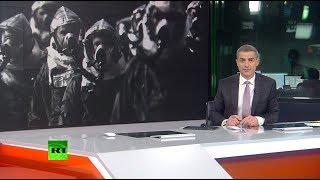 Смертельный яд в руках террористов: на Совбезе ООН обсудили проблему химоружия в Сирии