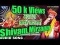 Mayariya Kawane Karanwa Dj Song  Ravinder Singh Jyoti Devi Bhajan (Shivam Mzp) video download
