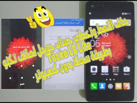 Tecno L8 Lite Firmware Free Download