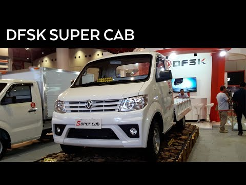 DFSK Super Cab 2017 - Exterior and Interior Walkaround