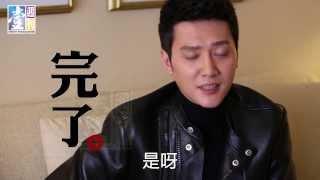 【台灣壹週刊】沒規矩 蘭陵王馮紹峰