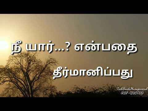 Download tamil quotes whats app status 3gp  mp4 | Entplanet