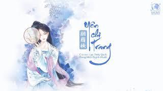 [Vietsub + Kara] Yên Chi Trang - Lạc Thiếu Gia & Phong Minh Quýnh Khuẩn  | 胭脂妆 - 洛少爷 & 封茗囧菌