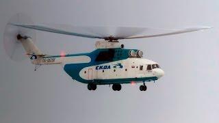 Вертолёт МИ- 26 (взлёт)