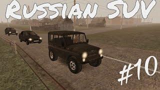 Russian SUV - Обзор на андроид #10