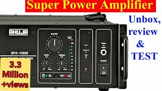 Ahuja का सुपर पावर Amplifier 15000      for DJ and live     unboxing, review and testing