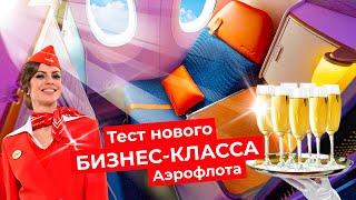 Как собирают самолеты Airbus? Экскурсия по авиазаводу
