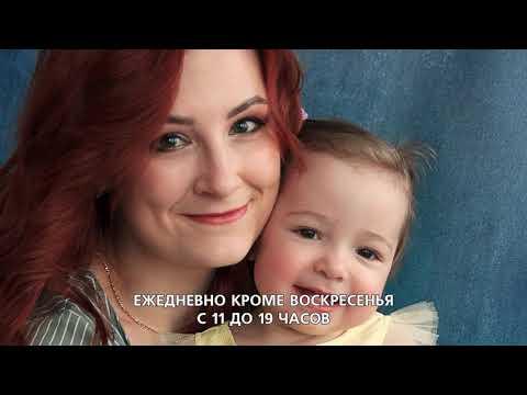 Благотворительный фонд помощи : Выставка фотографий семей Вы не одни!