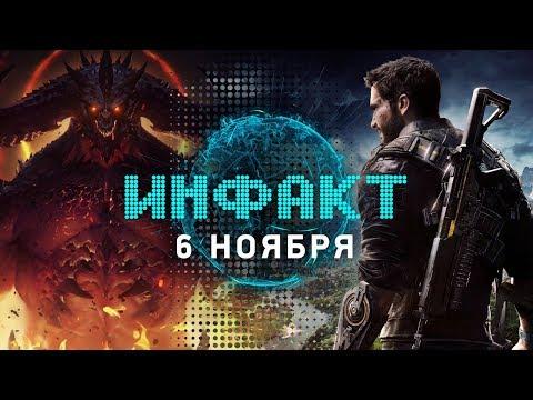 Больше «мобилок» от Blizzard, бесплатная Destiny 2, турнир по Artifact, распродажа в GOG.com, SCUM…