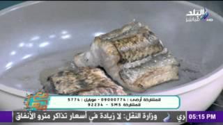 تحميل و مشاهدة صدى البلد | طريقة عمل ثعبان البحر في فقره المطبخ مع مها MP3