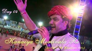 Kirtidan Gadhvi New Rude Garbe High Quality Mp3 Day 04 @ Sahiyar Club 2015 Dandiya