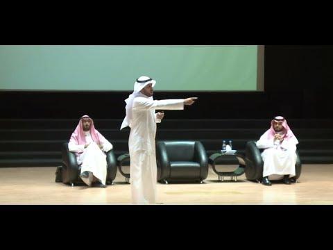 د  خالد الراجحي - ورشة عمل بناء العلامة التجارية - جامعة اليمامة