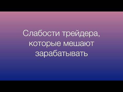 Как купить xrp ripple за рубли