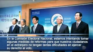 Declaración Pantalla de captura de video