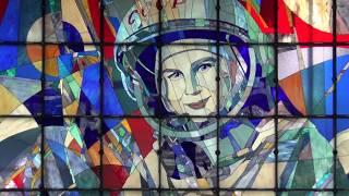 Музей планетарий. Первая женщина космонавт