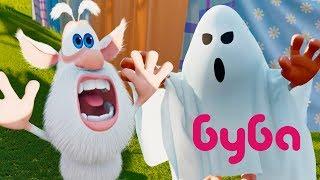 Буба и Привидение 👻 Смешной мультфильм 😃 Классные Мультики
