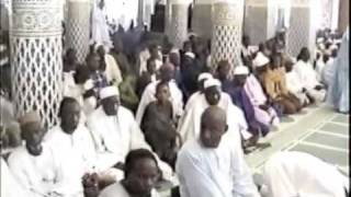 Shaykh Hassan Cisse Funeral