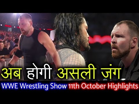 Download Shield Break Up - WWE Raw Latest 11th Oct 2018 Highlights | Roman Reigns & Shield vs Braun Strowman HD Mp4 3GP Video and MP3