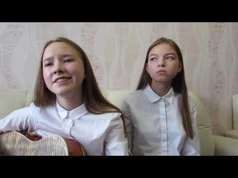 ДДТ-На небе вороны.Две девочки исполнили песню.