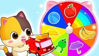 Colors on Magic Wheel | Colors Song | Learn Colors | Kids Songs | Kids Cartoon | BabyBus