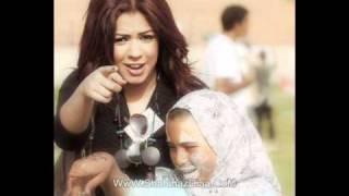 تحميل اغاني شاهيناز || دعاء ديني رائع ~ يا رب ارزقني لقمة حلال MP3