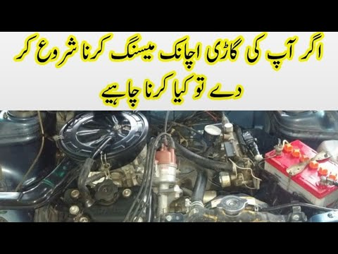 How to Instail a Distributor and Set Timing Suzuki Mehran