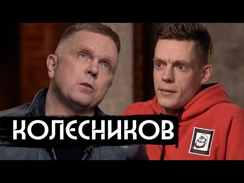 Андрей Колесников — летописец Путина / вДудь видео