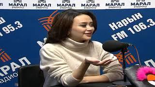 Асель Кадырбекова Нурлан Насиптин ырын билбей калганда...