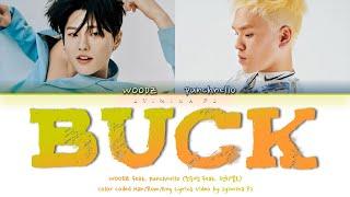 WOODZ (조승연) - 'Buck (feat. Punchnello (펀치넬로))' Lyrics (Color Coded_Han_Rom_Eng)