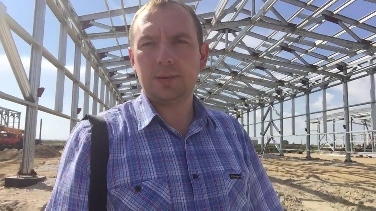 Конструкции для птицефабрики в Тюмени