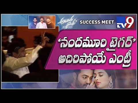 Balakrishna entry at Aravinda Sametha Success Meet - TV9