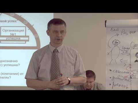 Ключевые показатели успешности бизнеса - Михаил Серов  /