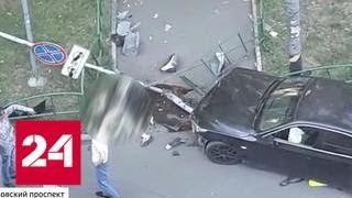 """Трагедия на Ильинском шоссе: гонщик на BMW протаранил """"Жигули"""" - Россия 24"""