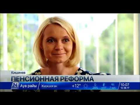 В Молдове намерены увеличить пенсионный возраст