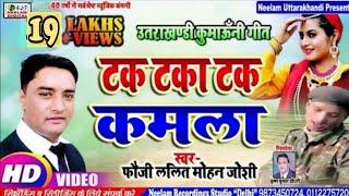 Kumaoni   Tak Taka Tak Kamla   टक टका टक कमला   Lalit Mohan Joshi   Album Teri Bholi Anwara