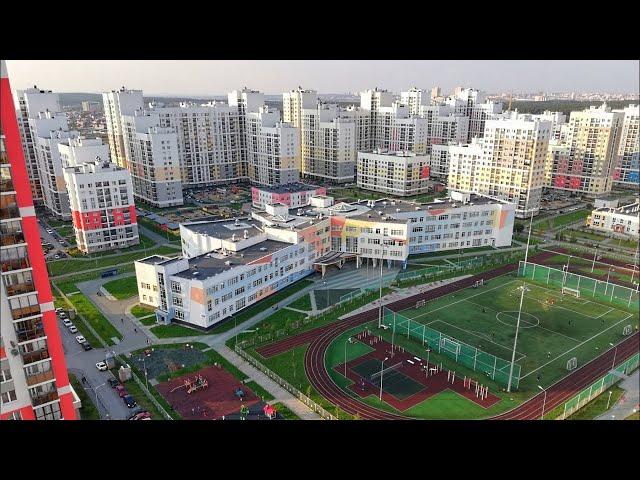 Средняя общеобразовательная школа № 23 г.  Екатеринбурга фото 2